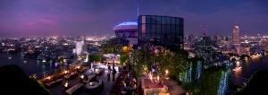 Three Sixty Outdoor Lounge Panorama Blue